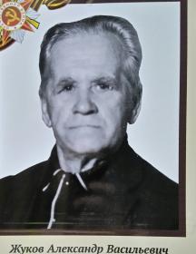 Жуков Александр Васильевич