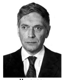 Николаев Сергей Павлович
