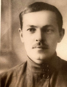 Сысоев Сергей Павлович