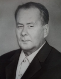 Габов Александр Васильевич
