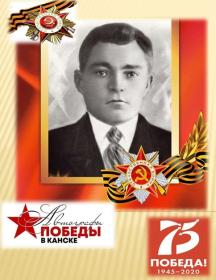 Хуснутдинов Гараф
