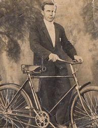 Матросов Иван Иванович