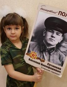 Сотников Василий Никифорович