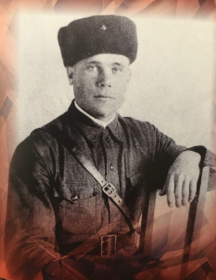 Мурзин Семён Семёнович