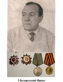 Латышев Владимир Павлович