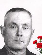 Васильев Борис Фёдорович