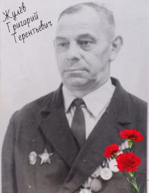 Жулев Григорий Терентьевич