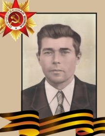 Хапугин Николай Алексеевич