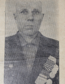 Хахин Александр Кириллович