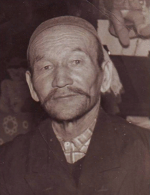 Устенбеков Ахмет