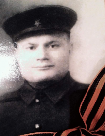 Бигма Иван Михайлович