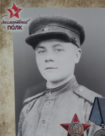 Крейдун Сергей Акимович