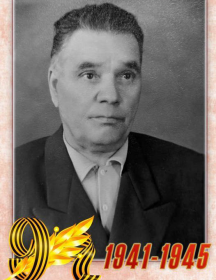 Орлов Георгий Николаевич