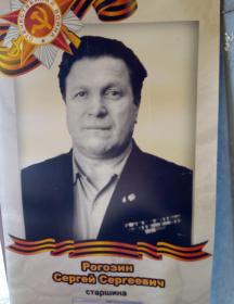 Рогозин Сергей Сергеевич
