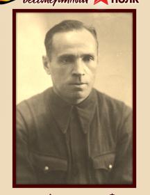 Городничев Александр Федорович