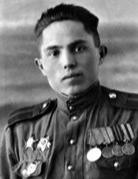 Акимов Иван Петрович