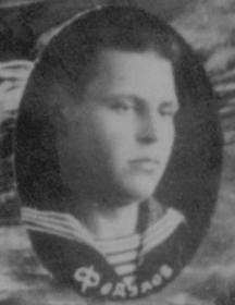 Федулов Василий Алексеевич