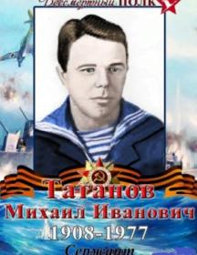 Татанов Михаил Иванович