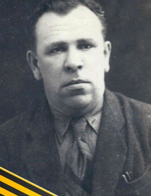 Абрамов Сергей Фёдорович
