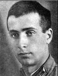 Попов Юрий Иванович