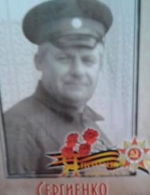 Сергеенко Александр Алексеевич