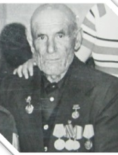 Егоян Левон Есаевич