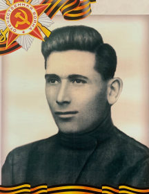 Фролов Александр Герасимович