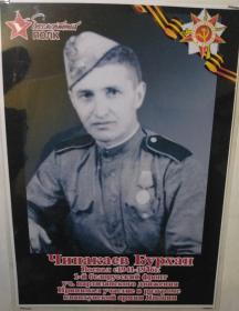 Чинакаев Бурхан Мухамедович