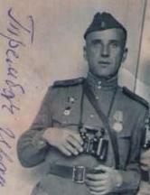 Трембач Иван Афанасьевич