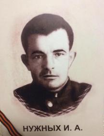 Нужных Иван Абрамович