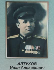 Алтухов Иван Алексеевич