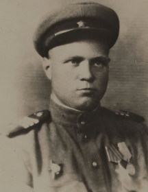 Ерофеев Александр Сергеевич