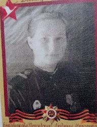 Быковникова ( Персидская ) Людмила Ипполитовна