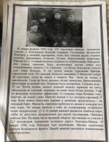 Атманов Григорий Никитович