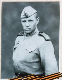 Боев Яков Григорьевич
