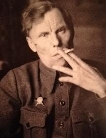 Терентьев Алексей Степанович