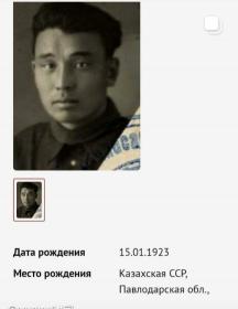 Искаков Рахимбек Сагадиевич