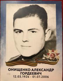 Онищенко Александр Гордеевич
