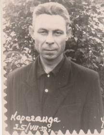 Пономарёв Афанасий Федорович