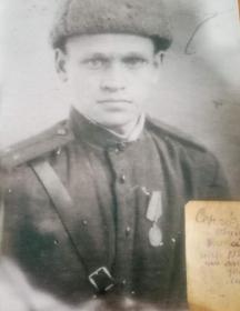 Сергиенко Иван Федосеевич