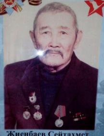 Жиенбаев Сейтахмет