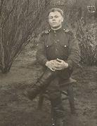 Лужин Иван Иванович