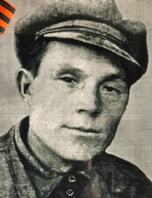 Казанцев Иван Васильевич