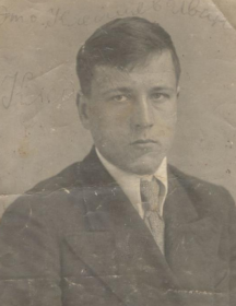 Клещев Иван Алексеевич