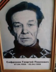 Софронов Георгий Павлович