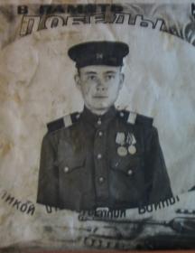 Вырков Дмитрий Фёдорович