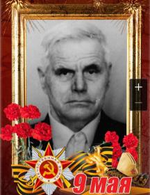Агишев Александр Максимович