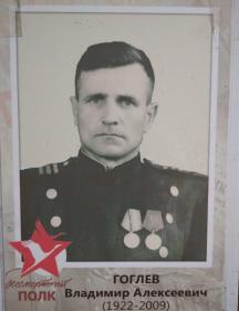 Гоглев Владимир Алексеевич
