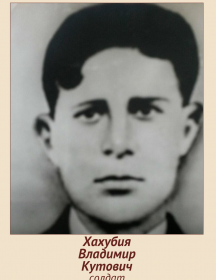 Хахубия Владимир Кутович
