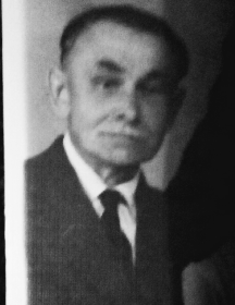 Воскресенский Александр Александрович
